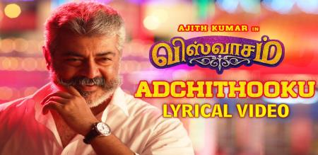 Here's the first single of  Viswasam AdchiThooku