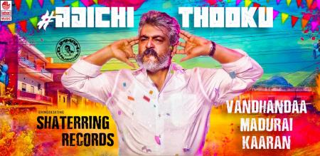 7 Million + Views  Viswasam #AdchiThooku #ViswasamFirstSingle