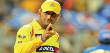 tomorrow ipl match in women fan request dhoni