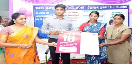 One lakh awareness mail card to increase the vote: Tuticorin Innovation Action