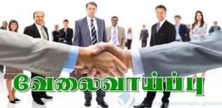 PRIVATE COMPANY EMPLOYMENT OFFER FOR PUTHUKOTTAI DISTRICT YOUNGSTER