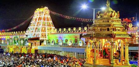 trupathi temple festival date