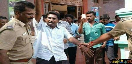 AGAIN ARREST MUGILAN