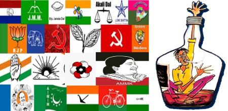 AMMK ELECTION CAMPAIGN