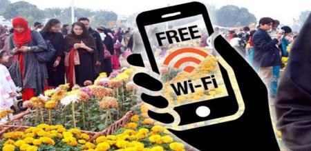 govt warns dont use free wifi