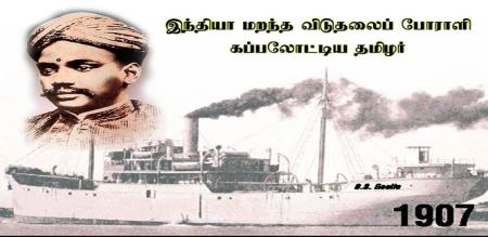 history of VOC