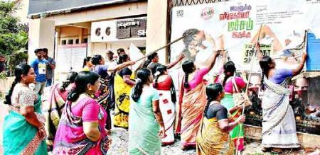 madurai womens protest against ivanukku enkayo macham irukku