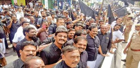 Block Flag Protest DMK party to Governor