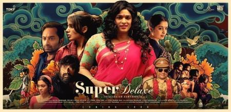 super deluxe movie in ram muthuram cinemas