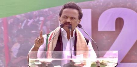 United India At Brigade in mk stalin speech