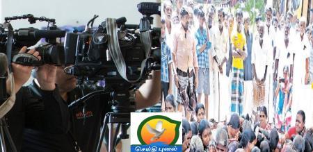 thirupuvanam peoples attacking media