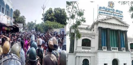 TN GOVT WARN TO TN GOVT STAFF
