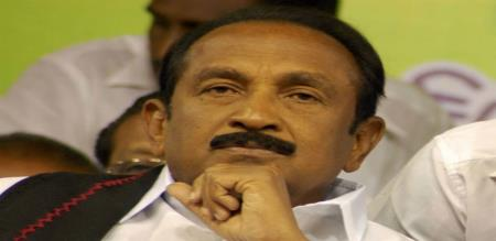 VAIKO NEW ANNOUNCEMENT