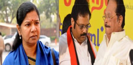 KANIMOZHI AND KATHIR ANAND MONEY ISSUE