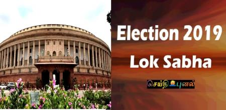2019 parliamentary election details and election commission