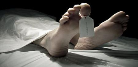 a women attempt suicide for invitation
