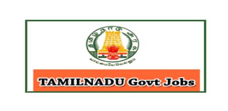 govt job for 50000 salary in chennai
