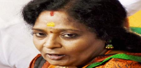 complaint against tamilisai