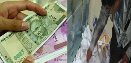 election-officers-money-seized-tn-first-place