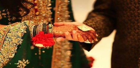 political celebraty marriage
