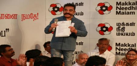 kamal introduced candidate in kovai