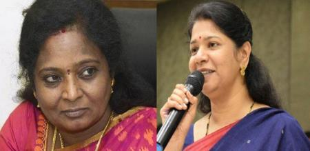 kanimozhi and tamilisai will compete in thuthukudi