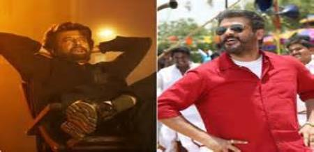 petta team says about collection of petta movie