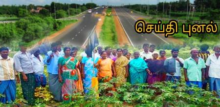 8 WAY ROAD TN MINISTER NEW INFORMATION