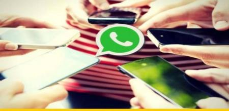whats app new update