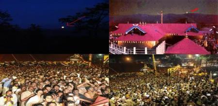 Kerala sabarimala Tomorrow Magaraothi