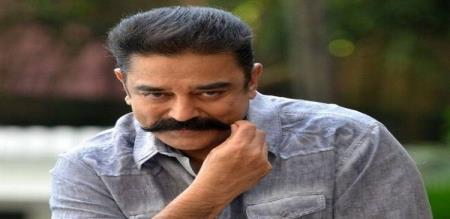 kamal Hassan speech about current political problem in cudallore