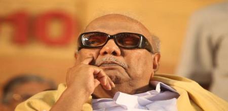 thiruvarur people like memoriyal hal karunanidhi