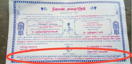 MARRIAGE FUNCTION ALAPARAIGAL