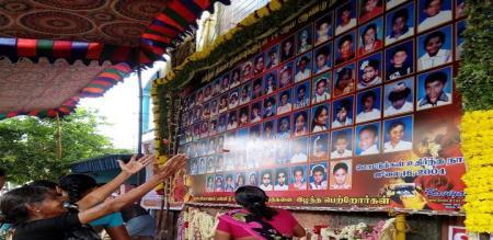 The 14th anniversary of the death of children in Kumbakonam school fire