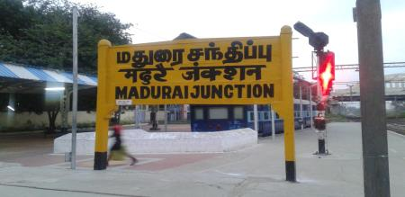 in Madurai a teacher giving sexual harassment a 16 years old boy