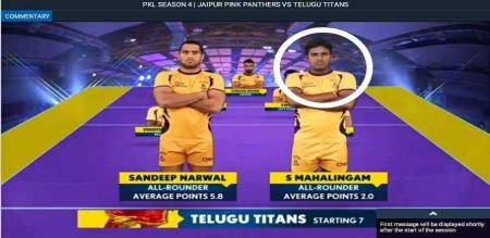 tamilnadu kabadi player died in accident
