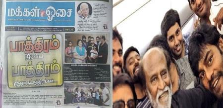 Malaysia daily news paper slams tamil actors