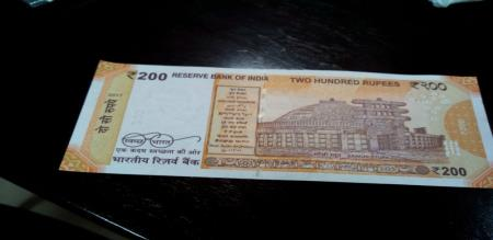 200 rupees fake currancy