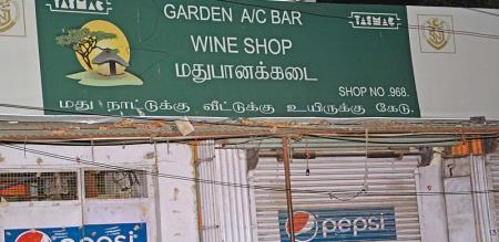 pongal wine shop money collection planned by wine shop association