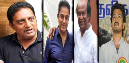 Actor Prakash Raj Candidate Come Election