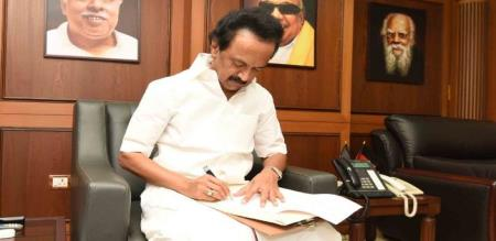 MK STALIN NEW ANNOUNCEMENT FOR DMK PEOPLE