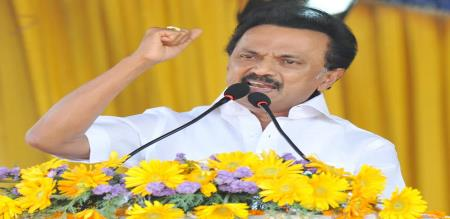 MK STALIN READY TO ANNOUNCE CANDIDATE FOR MP ELECTION
