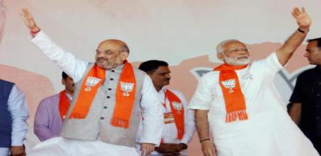 BJP top leaders constituency announced by jp natta
