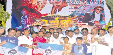 petta movie celebration in Mumbai rajini fans