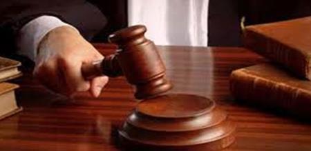 in vilupuram court judge release a judgement about Bribery case