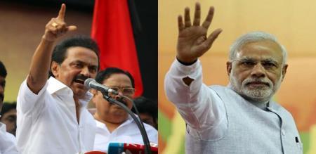 DMK opposition to central govt plan