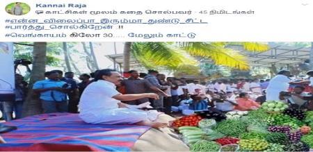 stalin trolls for thiruvarur grama sabha