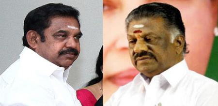 admk new team form and start media business for party