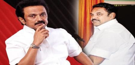 Tamilnadu CM Edapadi K Palanisami Talk Kodanadu