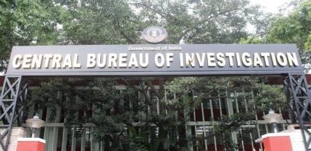 p.chidambaram money fraud case., cbi investigation going on